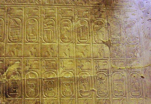 Загадки истории - необычные артефакты...