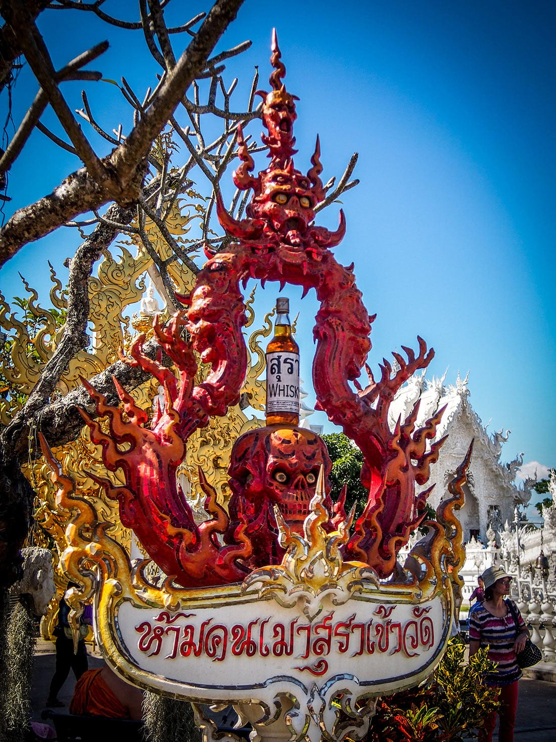 Белый храм Ват Ронг Кхун: самый удивительный и необычный буддийский храм (19 фото)
