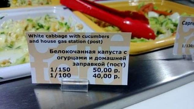 Всегда мечтал купить салатик и получить домашнюю газовую станцию