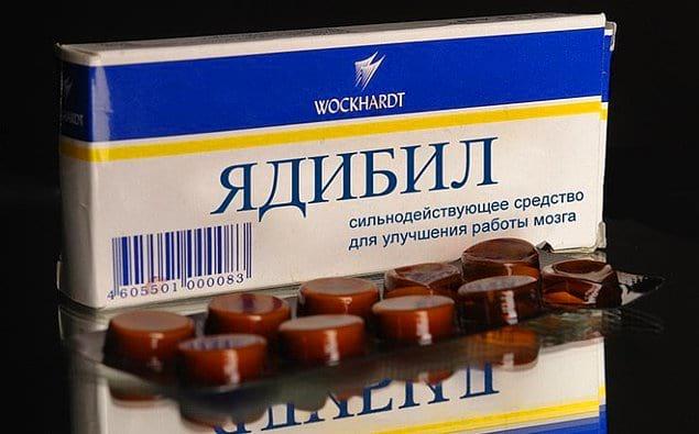 Вы не поверите! Это реальные названия лекарств, от которых можно надорвать живот