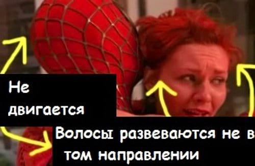 """В """"Человеке-пауке"""" персонаж Тоби Магуайра спасает Мэри Джейн. Вот только вместо человека нам показывают манекена, а волосы Мэри Джейн развеваются в неправильном направлении"""