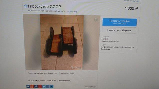 Да что вы знаете о гироскутерах из СССР