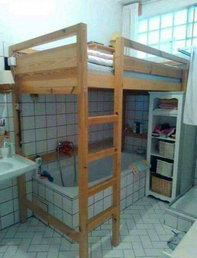 Комната для ленивых