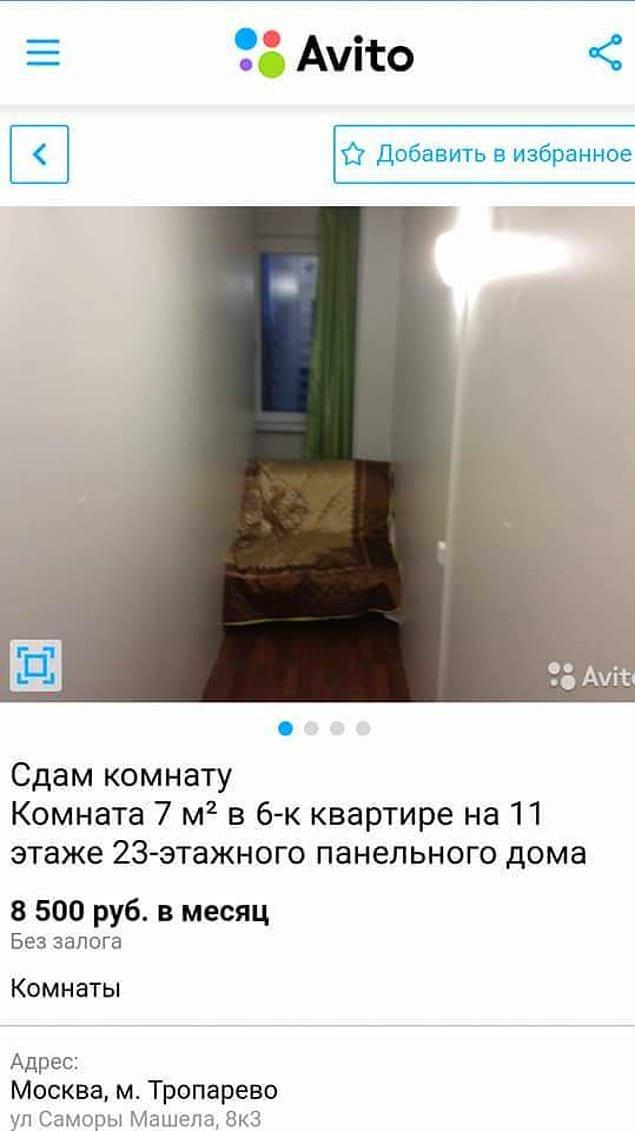 В тесноте, да не в обиде... Хотели бы жить в такой комнате?