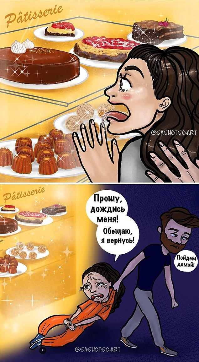 Когда десерты в кондитерских зовут тебя к себе...