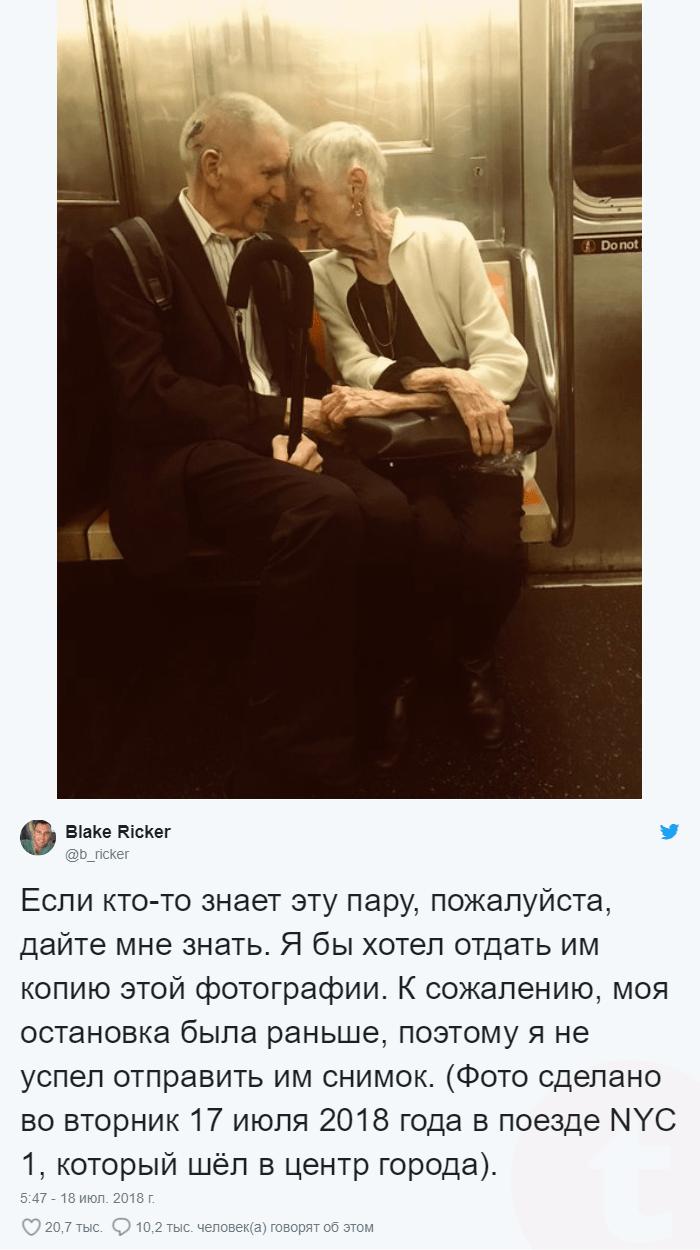 Мужчина сделал фотографию парочки в метро, но даже не думал, что вокруг неё поднимется такой ажиотаж