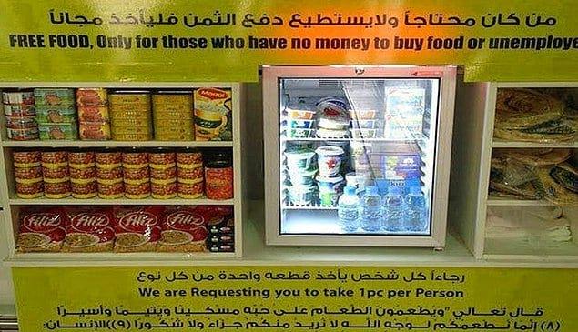 Бесплатная еда в супермаркетах для бедных