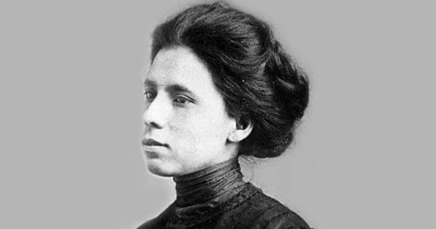 Джовита Идар