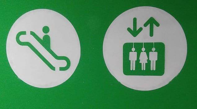 Так это лифт или всё же виселица? ?