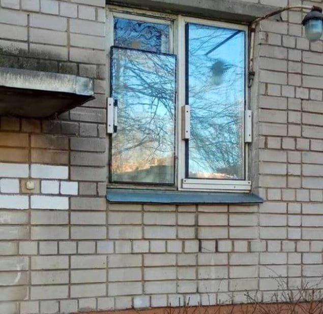 Что не так с этим окном?