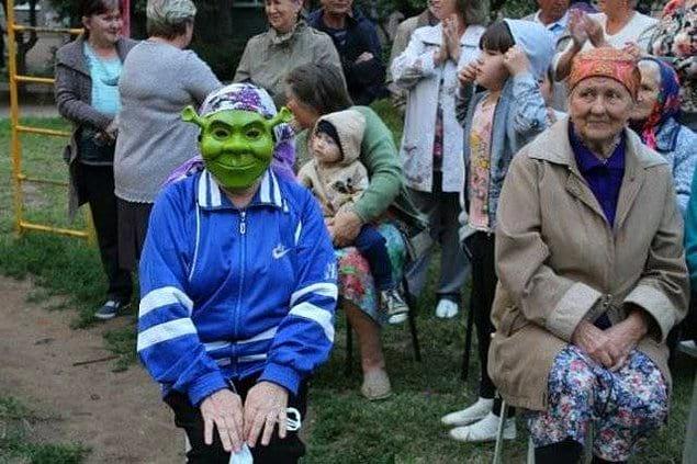 Кажется, бабуля справа мультика про Шрека точно не знает...