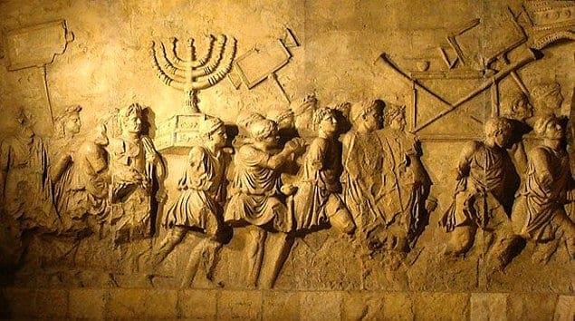 Менора Второго Храма