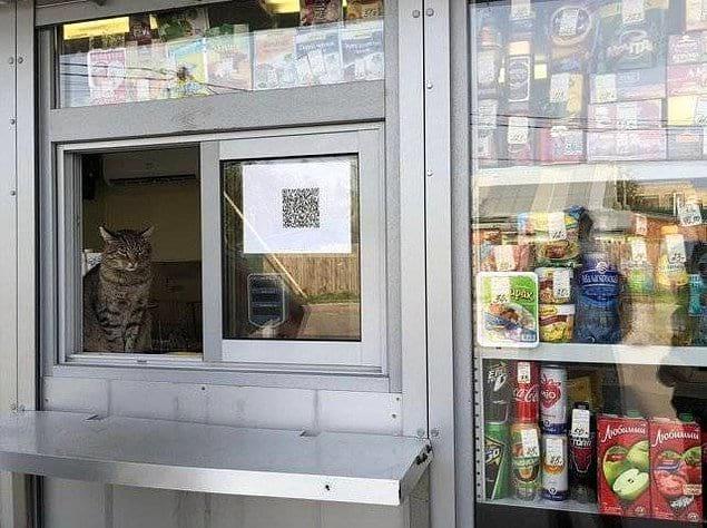 Продавцы в России тоже очень своеобразные...