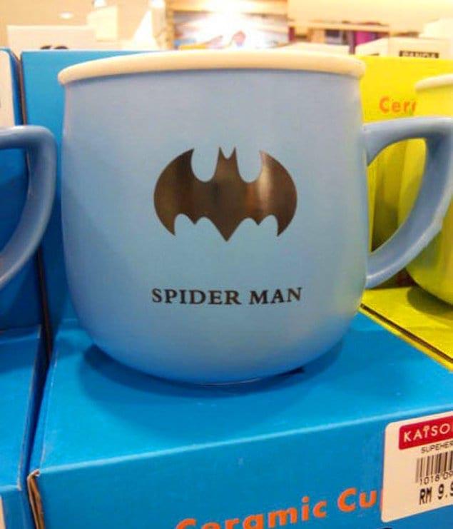 Дружелюбный сосед Бэтмен!