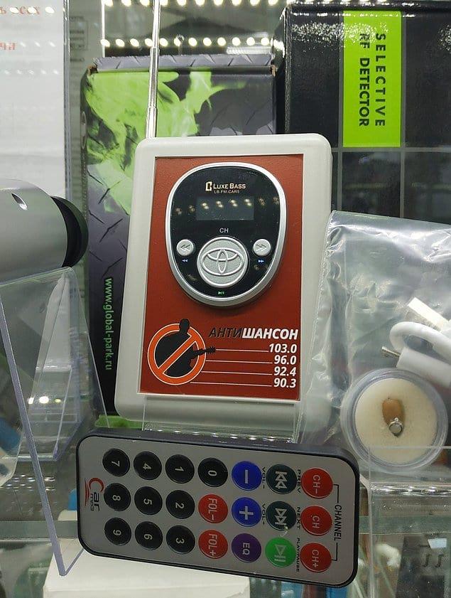 Маркетологи знают, как продать простую глушилку!