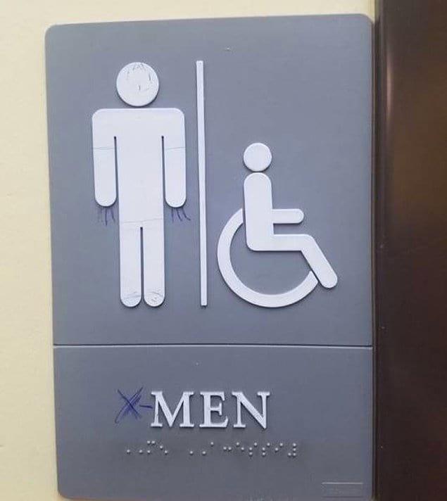 Теперь туалеты есть и для мутантов