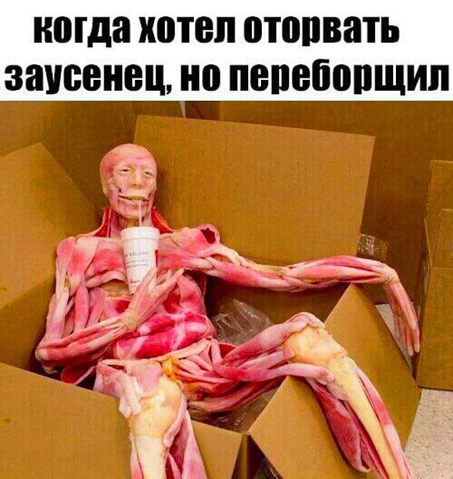 А больной заусенец, который ты не трогаешь, терпя до последнего, а потом вырываешь с мясом?