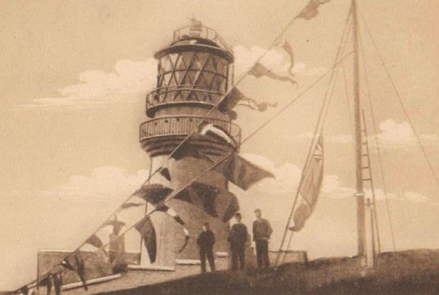 Смотрители с маяка Фланнан