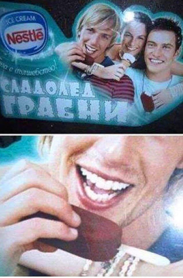 Тот, кто придумал эту рекламу мороженого, очевидно, не в курсе того, как вообще люди едят мороженое.